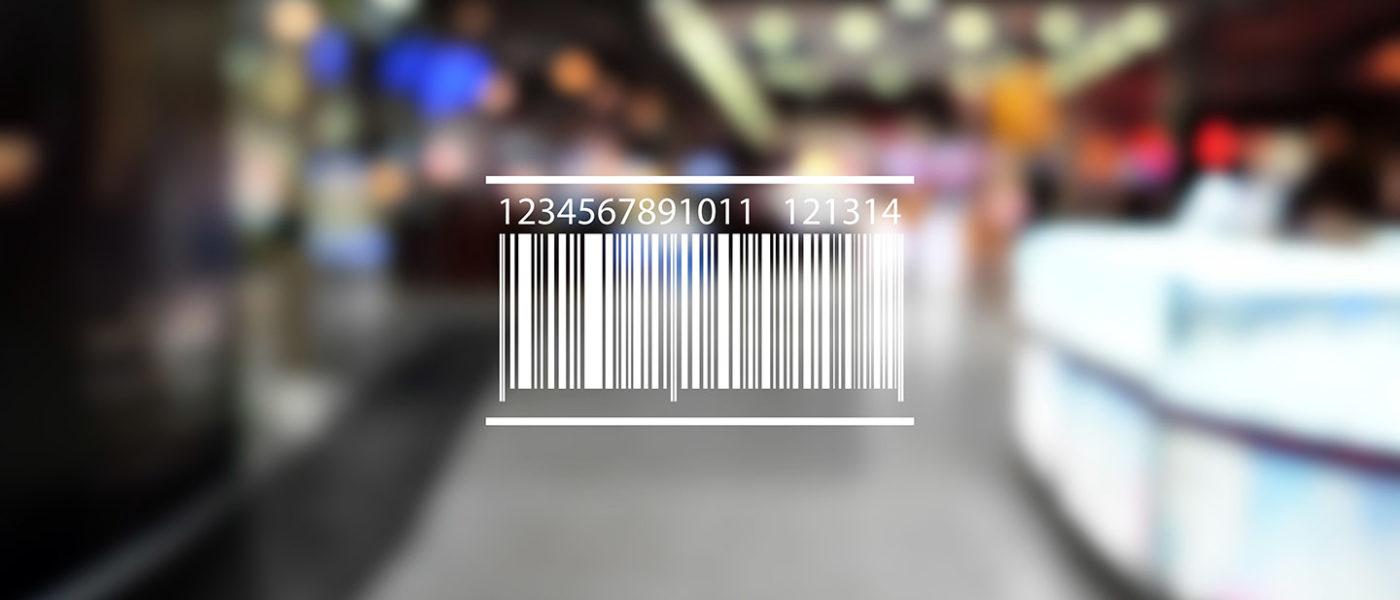 Συστήματα Κωδικοποίησης και Βιομηχανικοί Εκτυπωτές